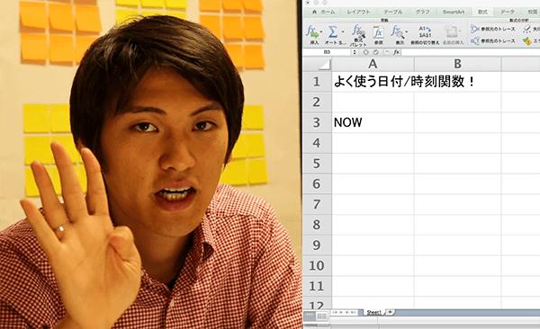 12_3_now