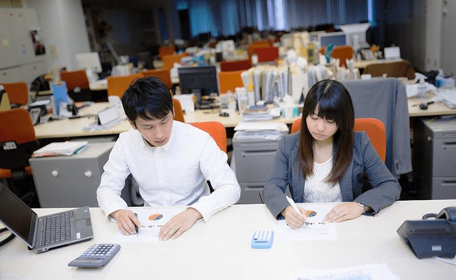 job_scene