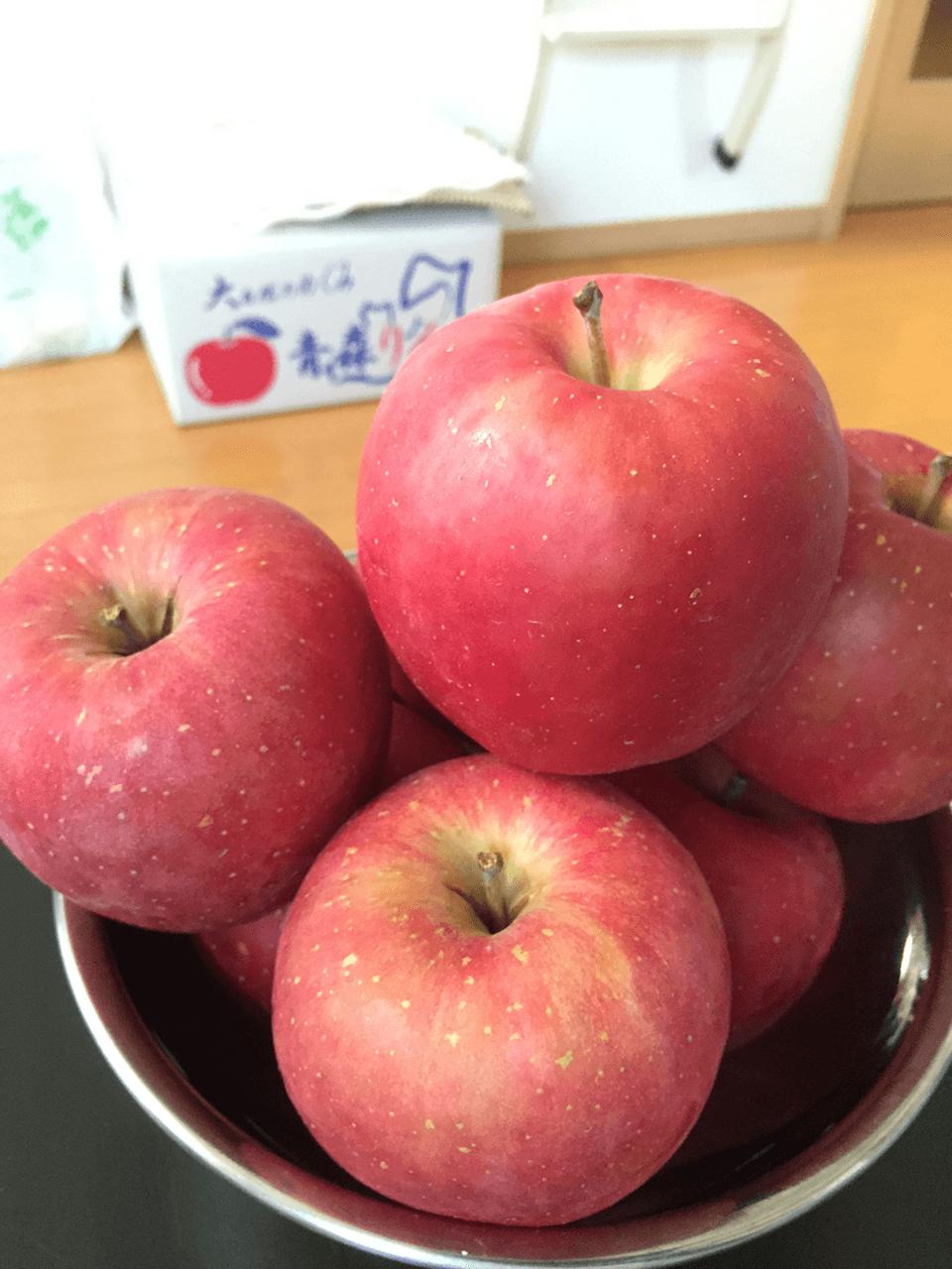 apples