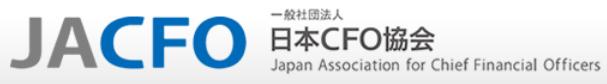 日本CFO協会長内(おさ)講演実績